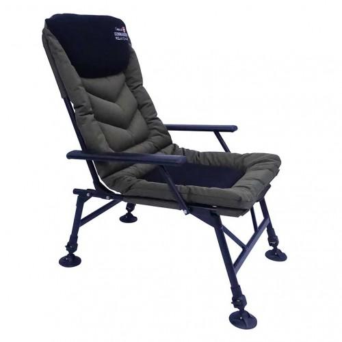 Kėdė Prologic Commander Relax Chair